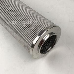 Стандартные и настроить размер промышленных картридж фильтра элемента гидравлического масла