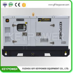 125kVA無声おおいが付いている主な力6シリンダーディーゼル発電機