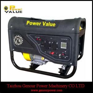 力Standby中国2kw 2kVA Slow Permanent Magnet Generator