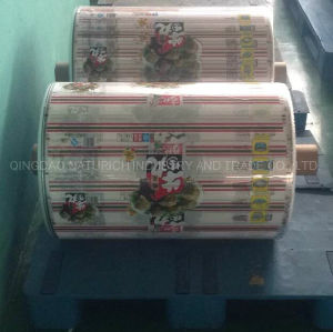 Pet/VMPET/LDPE Film de plastification MPET Film PET/UA/PE Film d'emballage