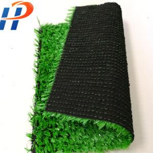 環境の高品質20mmの草の総合的な泥炭/幼稚園の芝生