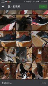 Les hommes mixtes de paires de chaussures occasionnel-15000