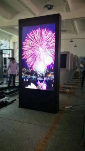 Dedi 72 Outdoor Floorstanding la signalisation numérique LCD Affichage de publicité