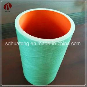Mfptのガラス繊維補強された管