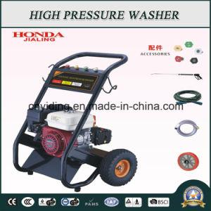 Honda (HPW-QL505H)를 위한 150bar 가솔린 빛 의무 소비자 압력 청소 기계