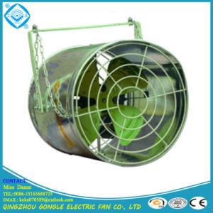 ハングのCirculatorファン/温室のハングの抽出器のファン