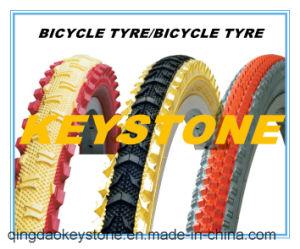最上質の自転車のタイヤ(8 、10 、12 、13 、14 、16 、18 、20 、22 、24 、26 、27 、28 、29 )