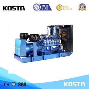 Weichaiエンジンを搭載する非常指揮権563kVAディーゼルインバーター発電機セット