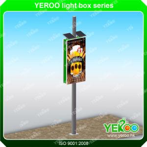L'extérieur de la publicité de l'acier de la lampe solaire Post Boîte à lumière
