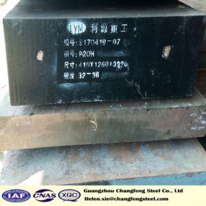 プラスチック型のための在庫のMTCの1.2311 (P20/PDS3/3Cr2Mo)棒鋼