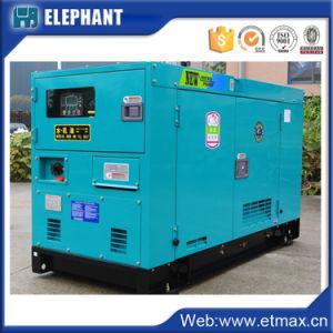 50kw 63kVA Ytoの無声ディーゼル発電機セット