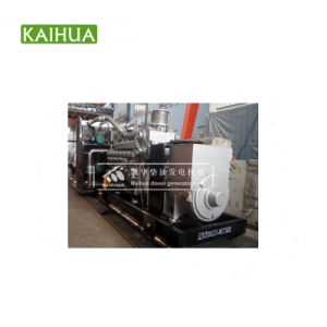 fornitore diesel del gruppo elettrogeno di potere di 1500kVA Mitsubishi S12r-Ptaa2