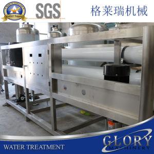 飲み物水産業水軟化剤