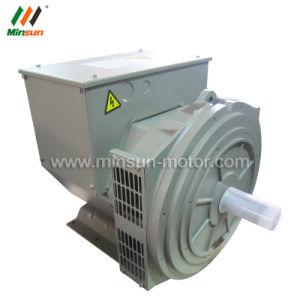 판매를 위한 두 배 방위 무브러시 Generador Alternador