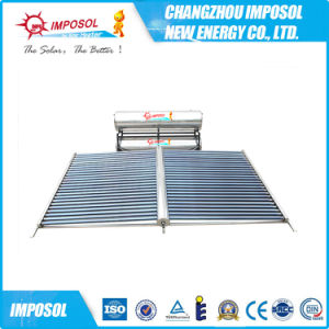 コロンビアのために設計されている太陽給湯装置