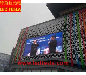 Piscine plein écran mur vidéo couleur P4.81 Affichage LED étanche pour la publicité
