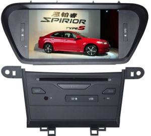8 비티와 혼다 Spiri 또는 자동차 멀티미디어 플레이어 / GPS / DVD / CD / MP3 / MP4 / 라디오