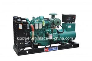 50Hz 20kVAのブランドのYuchai中国のエンジンによって動力を与えられるディーゼル発電機セット