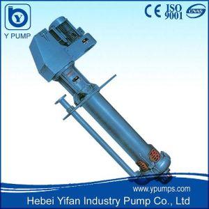 浸水許容の油溜めポンプ、縦のAcid-Resistantポンプ