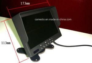 7 дюймов назад подставку для монитора Регулируемая солнцезащитная шторка дизайн OSD ману, нескольких языков