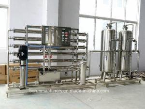 Completare la linea di produzione dell'acqua depuratore con il sistema del RO