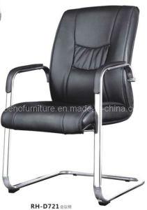 Moderne Konferenz-Möbel-Leder-Sitzungs-Empfang-Stühle