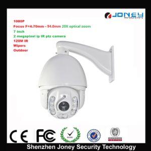 Al aire libre de 2 megapíxeles Zoom óptico 10X Mini cámara IP PTZ