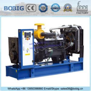Низкий уровень шума 40КВТ 50 Ква Ce ISO Lovol дизельного двигателя генератор от наработки лидерных образцов растений