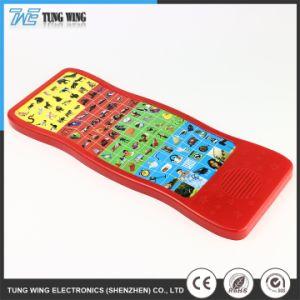 プラスチック知的でおかしく健全なモジュールの教育子供のおもちゃのボイスレコーダ