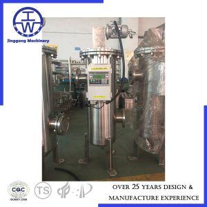 ビールビール醸造所または飲料または薬学の企業の液体または腐食剤または酸または水フィルターのための自動現地フィルターステンレス鋼及び炭素鋼