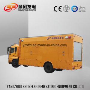 500 ква 400квт для мобильных ПК тип автомобиля электрической энергии Cummins дизельный генератор