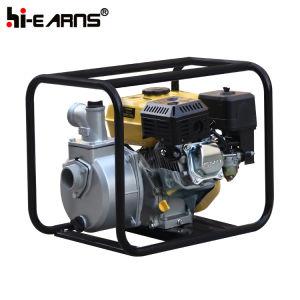 Bomba de Água do Motor a gasolina gasolina definido (GP20)