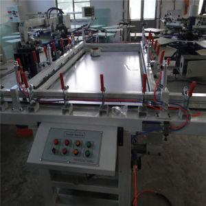 スクリーンの印刷のための空気の自動スクリーンの伸張器