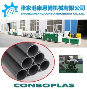 高速プラスチックCPVC UPVC排水の給水のホースの管の管の放出の生産ライン