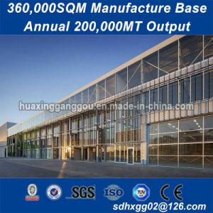Alta resistencia de China buena portátil de la venta de edificios de acero