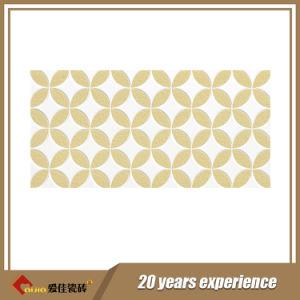 de Tegel van de Muur van 300X600mm, de Tegel van de Badkamers van de Keuken, de Witte Tegel van de Muur (63003)
