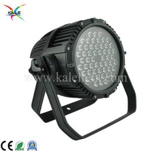 党54PCS RGB 3in1は屋外の同価ライトを防水する