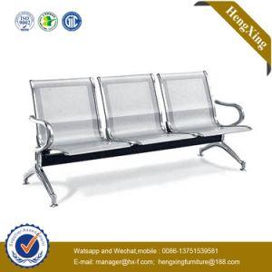 使用できる安い価格の病院ファブリック待っている椅子(NS-PD66S4)を