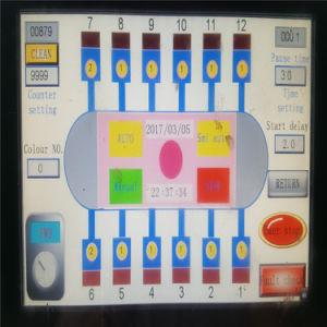 타원형 스크린 인쇄 기계 8 색깔을 인쇄하는 실크 스크린