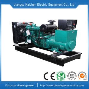 Мощность генератора дизельного двигателя Yuchai Set на базе с
