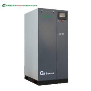 Rothman Sf15 Навигация Безмасляный компрессор кондиционера воздуха для медицинской промышленности