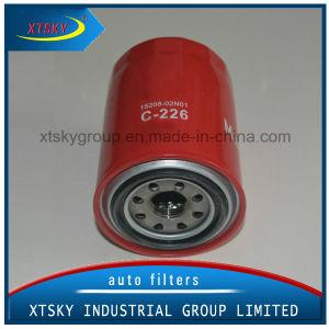 Filter de van uitstekende kwaliteit van de Olie van de Lage Prijs van de Levering van de Fabriek 15208-02n01 voor Nissan