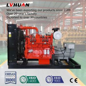 Generador de biogas de 200kw con CE & ISO aprobó