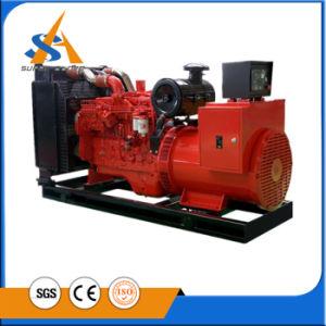 Cumminsの中国の工場発電機30kw-1200kw