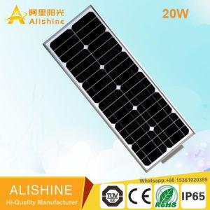 5W-120W angeschaltenes im Freien Solarstraßenlaternesolar der Lampen-LED einteilig