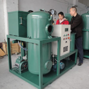 二段式真空の変圧器の油純化器機械