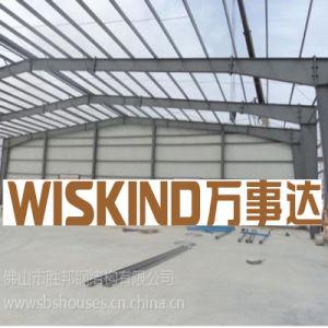 La construcción de la estructura de acero en Shandong Wiskind