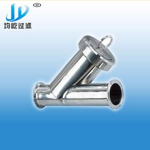 Alta resistencia de doble capa filtro magnético de neodimio