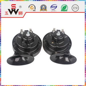 Wushi ВЧ черный диск электрического звукового сигнала
