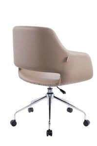 クロム染料で染められたベース(HT-849B)が付いている現代的な高い等級のオフィスの椅子